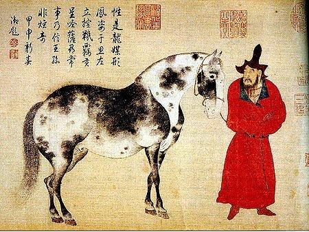 The Origin of the Horse